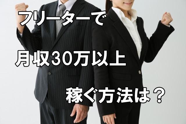 f:id:C-write:20180114233001j:plain