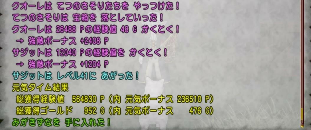 f:id:C0C0R0:20200131123926j:image