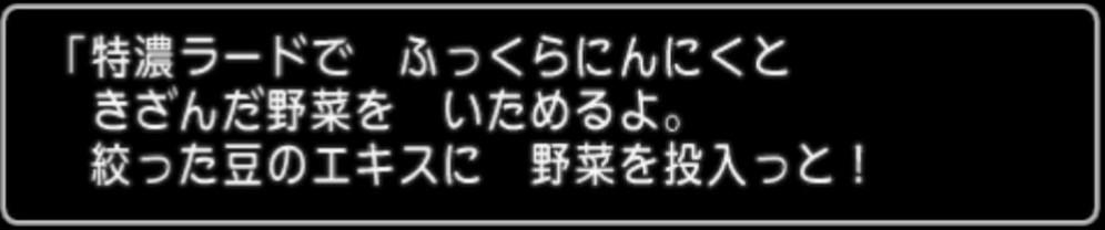 f:id:C0C0R0:20200811191145j:image