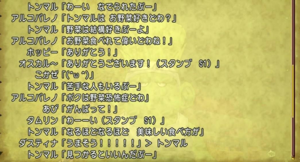 f:id:C0C0R0:20201010215618j:plain