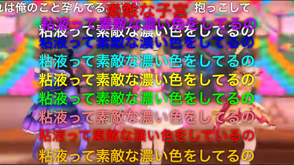 f:id:C0Mmandcrash:20180216211804p:image