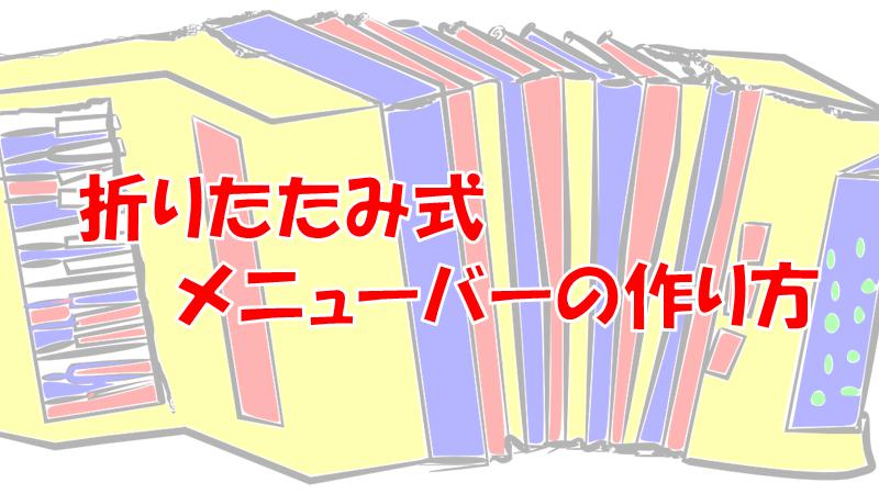 f:id:C4tlW:20201215214553p:plain
