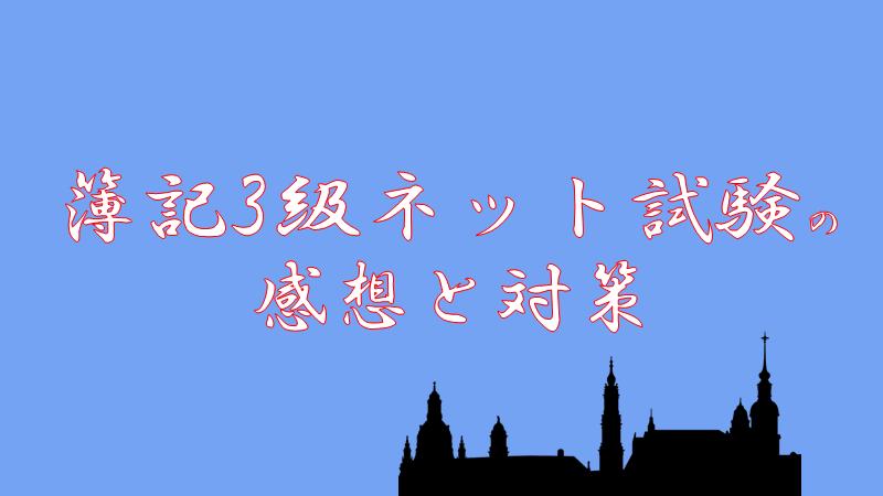 f:id:C4tlW:20210202231331p:plain
