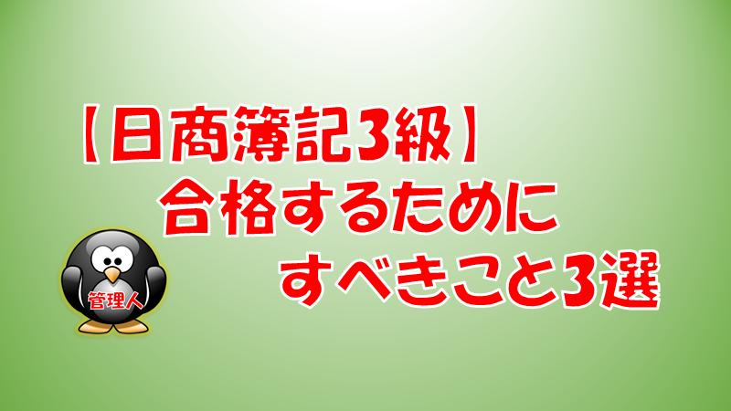 f:id:C4tlW:20210211105921p:plain