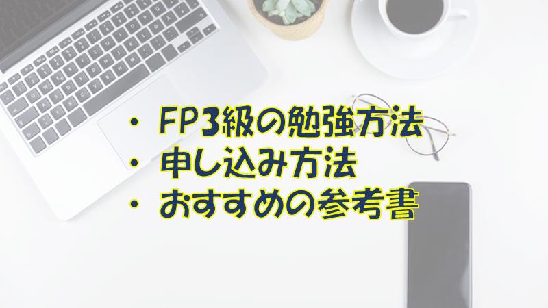 f:id:C4tlW:20210530135026p:plain