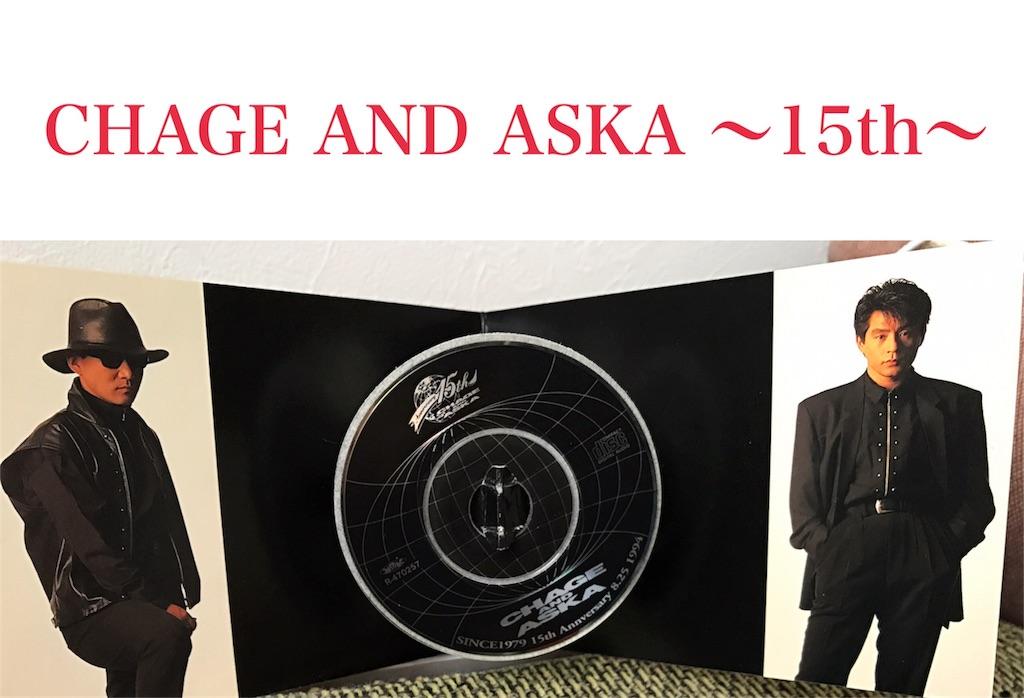 f:id:CA-maki:20170331154108j:image