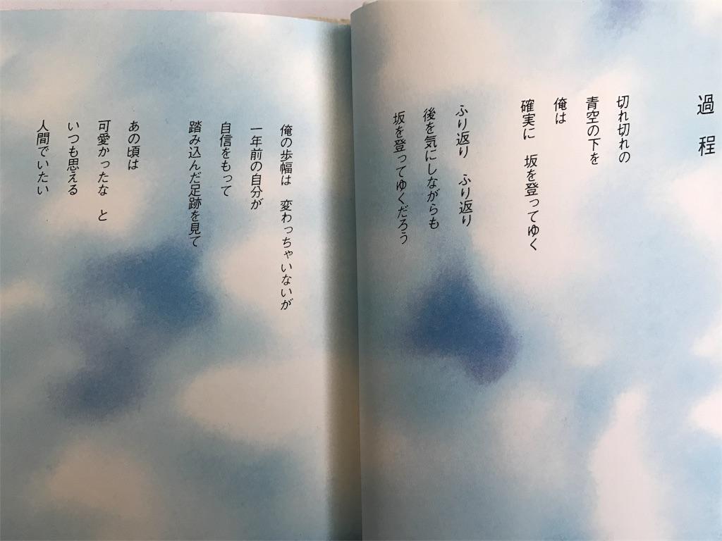 f:id:CA-maki:20170409165729j:image