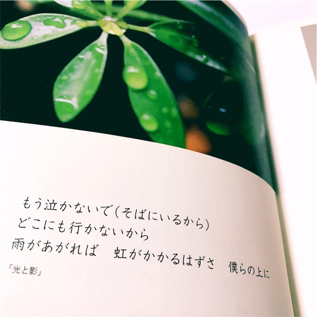f:id:CA-maki:20170410210906j:image