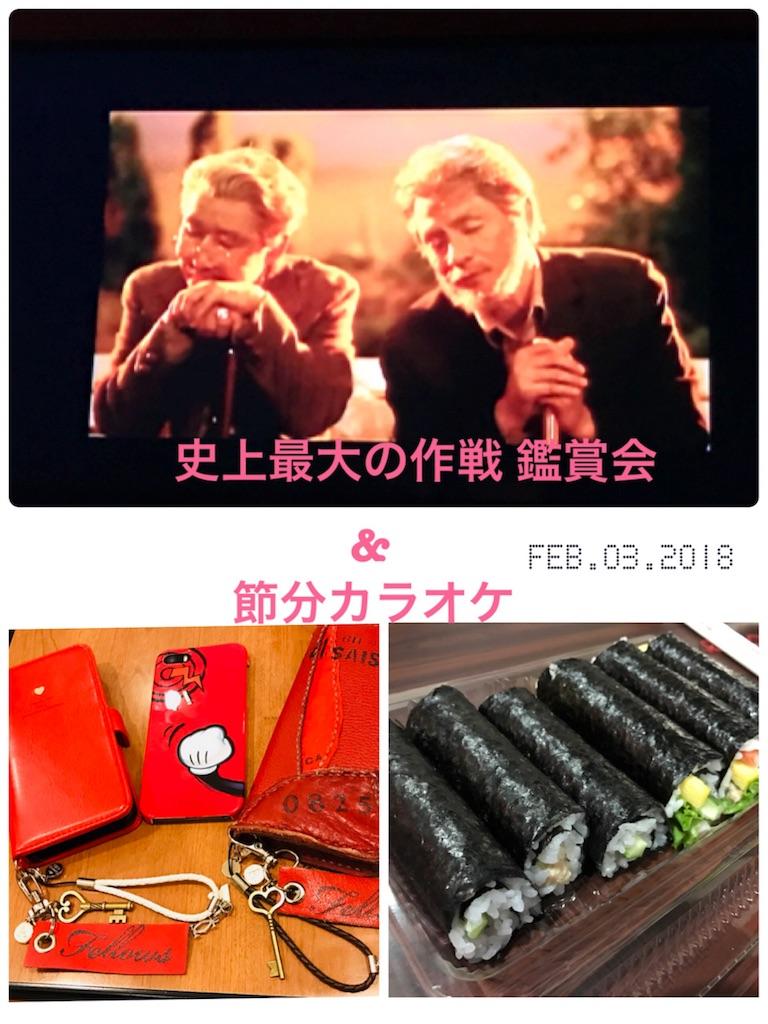 f:id:CA-maki:20180204142115j:image