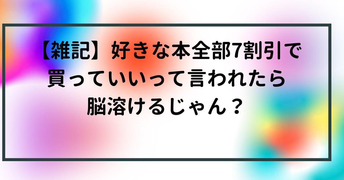 f:id:CAMDUKI:20210409204603p:plain