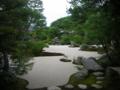 Adachi Museum a.k.a. fabulous Japanese garden