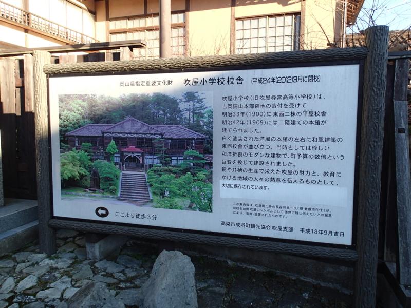 20160103200857