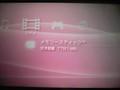 [PSP]MicroSDHC8GB