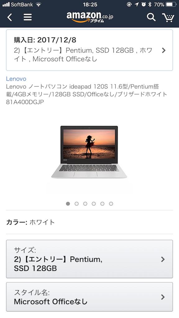 f:id:CC_lemon_350:20171210142510p:image