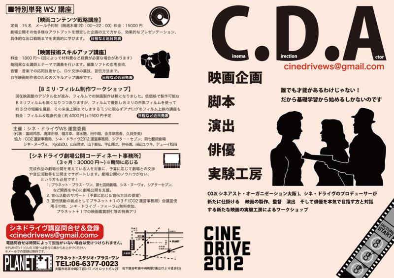 f:id:CD2012:20120429225832j:image