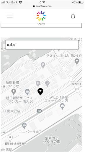 f:id:CDSryo:20200618003147p:image