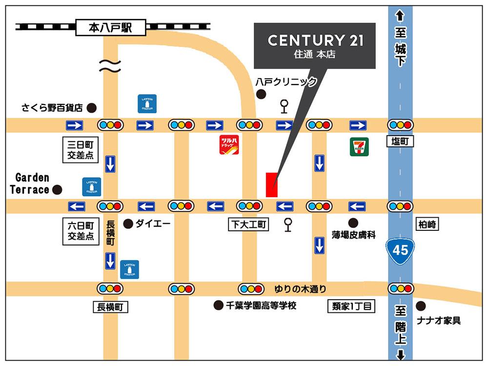 センチュリー21 住通 本社 アクセスMAP 画像
