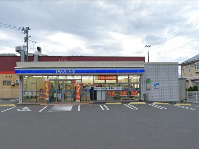 八戸市 ローソン八戸類家二丁目店 写真画像