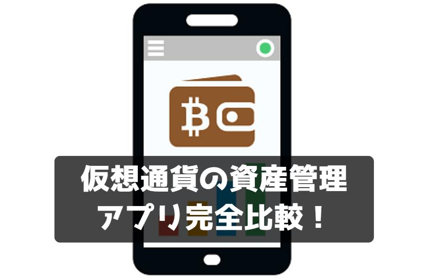f:id:CG_Lefty:20180115175343p:plain