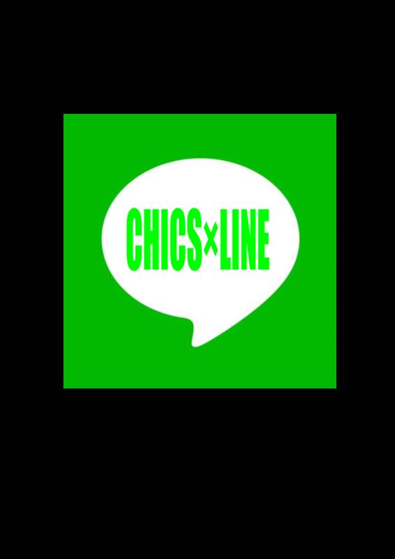 f:id:CHICS:20170730111537p:image
