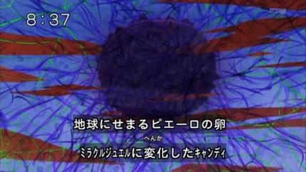 f:id:CHIEF747P:20130107175245j:image