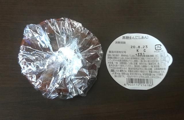 f:id:CHIKUWA_USHI:20200821135210p:plain