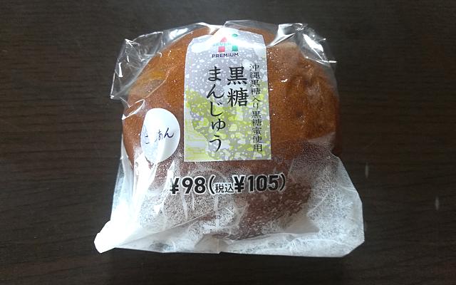 f:id:CHIKUWA_USHI:20200821135303p:plain