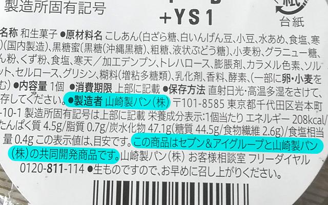 f:id:CHIKUWA_USHI:20200824212647p:plain