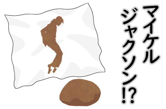 f:id:CHIKUWA_USHI:20200825185031p:plain
