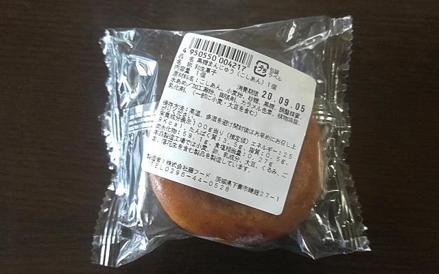f:id:CHIKUWA_USHI:20200906163838p:plain