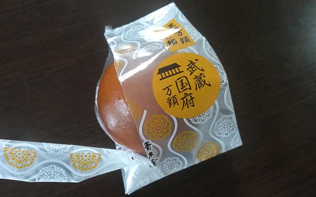 f:id:CHIKUWA_USHI:20200909151853p:plain
