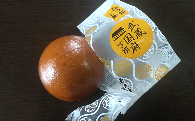f:id:CHIKUWA_USHI:20200909151857p:plain