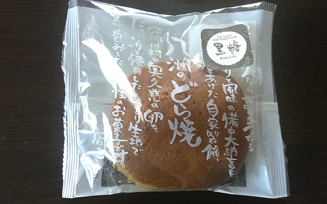 f:id:CHIKUWA_USHI:20200909151906p:plain