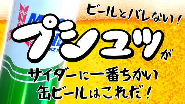 f:id:CHIKUWA_USHI:20210329161933p:plain