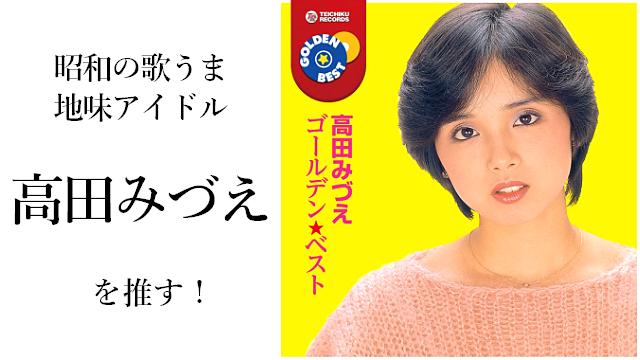 f:id:CHIKUWA_USHI:20210421145432p:plain