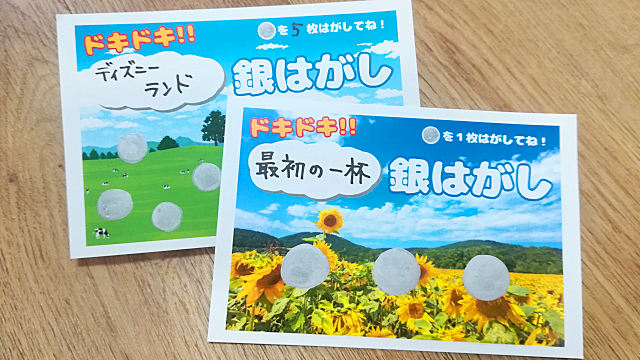 f:id:CHIKUWA_USHI:20210526153948p:plain