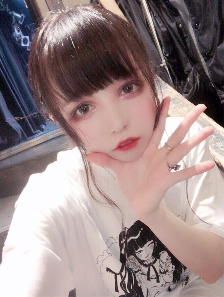 f:id:CHO-HENSHOKU:20180507194741j:image