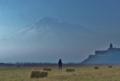 アララト山