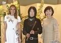 入江要介・アメリカ大統領夫人メラニアトランプ夫人・総理大臣夫人