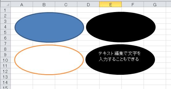 f:id:CMY0630:20170612155800p:plain