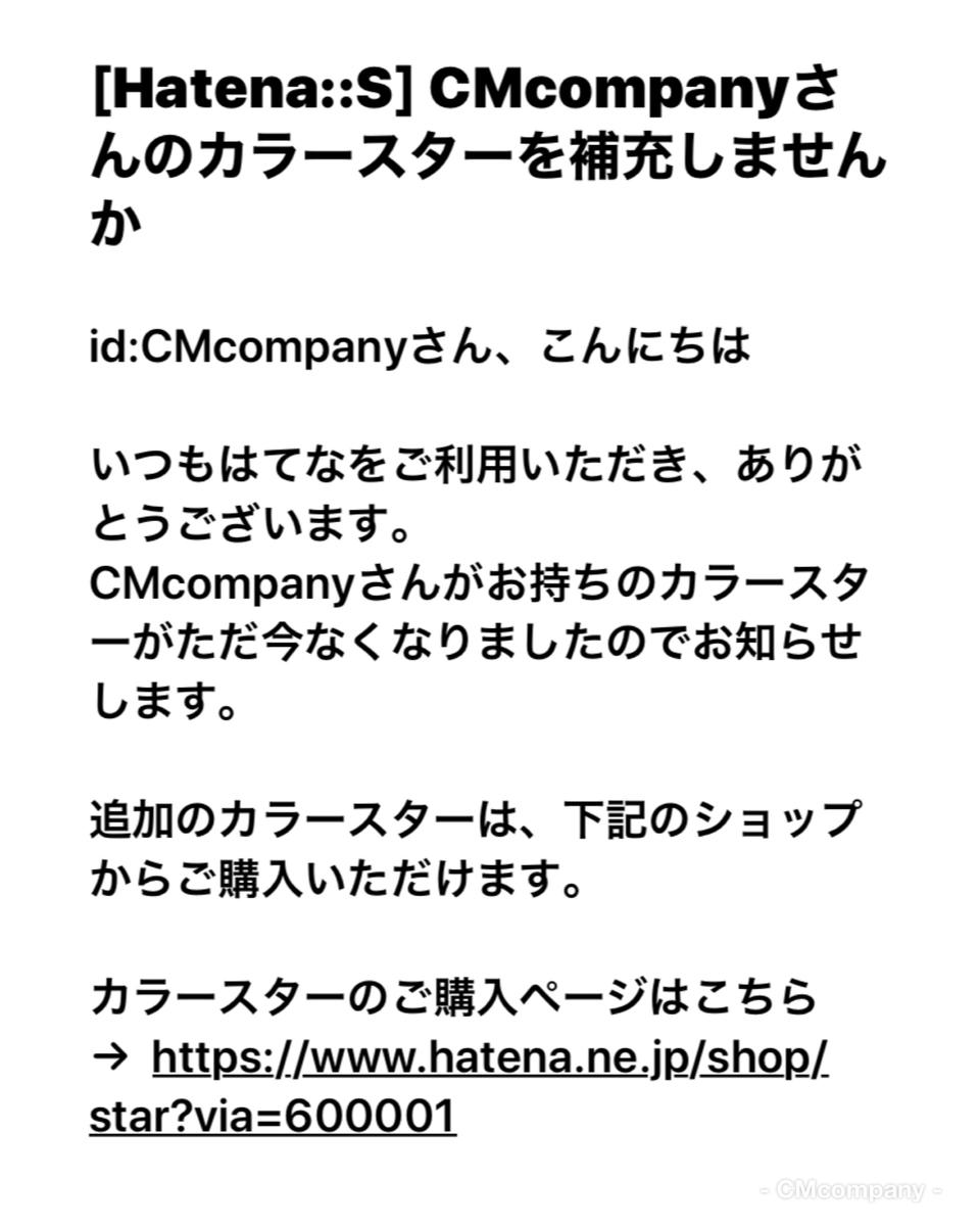 f:id:CMcompany:20200114021812j:plain