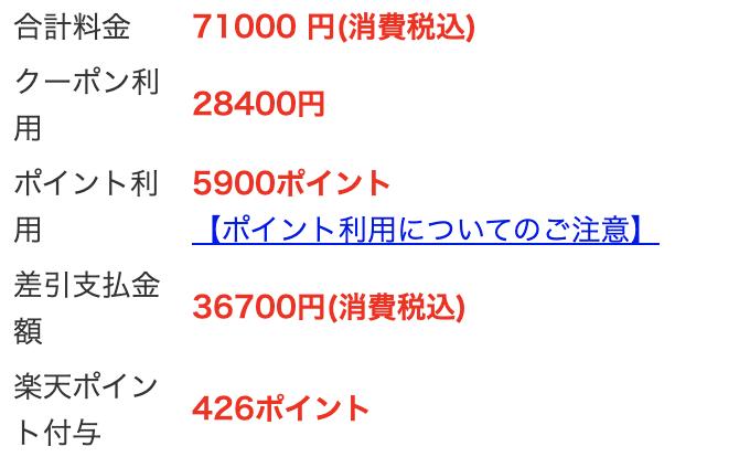 f:id:CNwriting:20200916104121p:plain