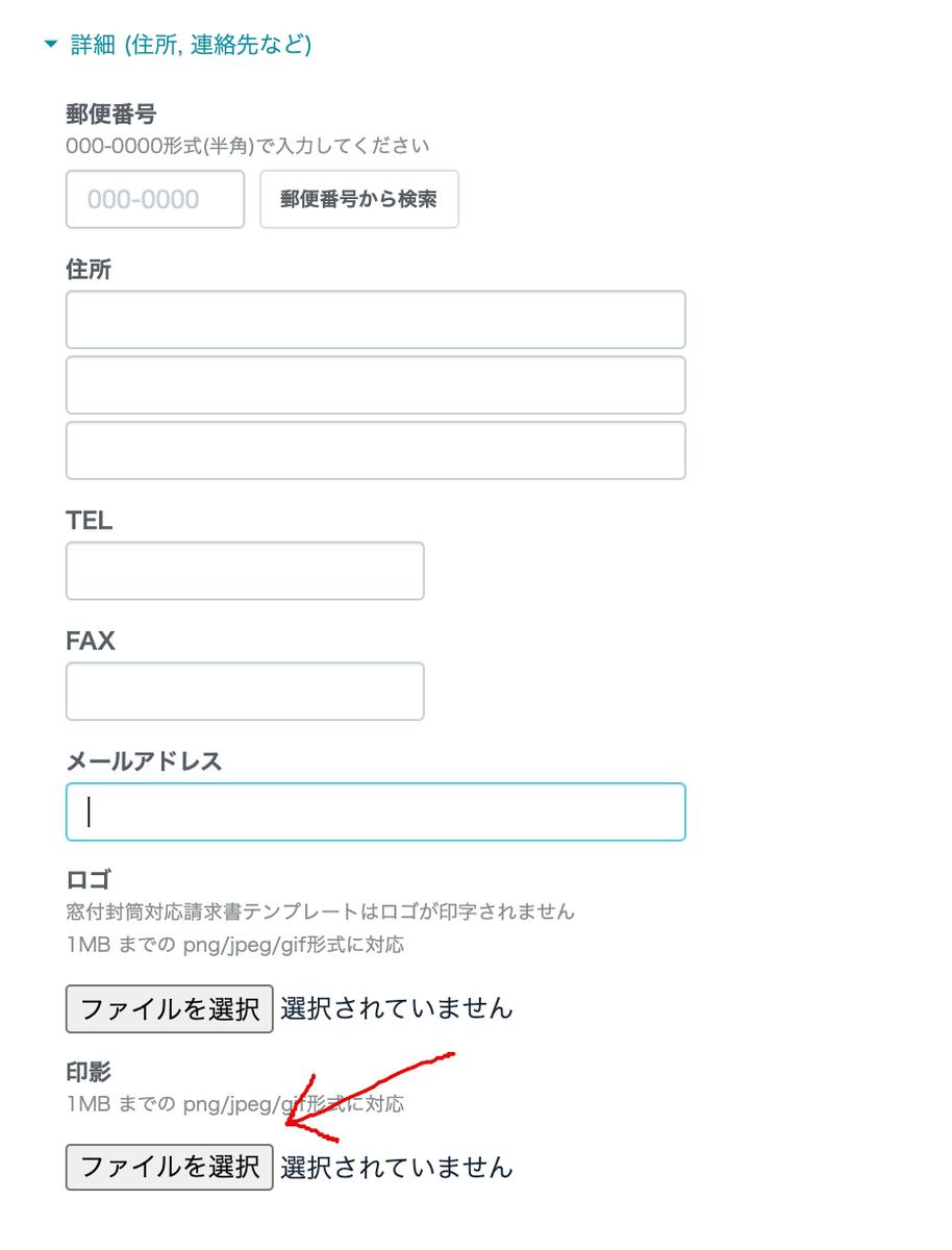 f:id:CNwriting:20210128101521j:plain