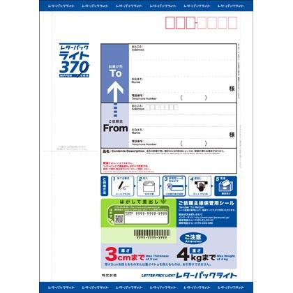 f:id:CNwriting:20210531072744j:plain