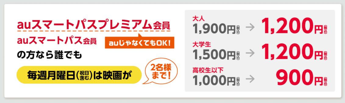 f:id:COCO2021:20210226142310p:plain