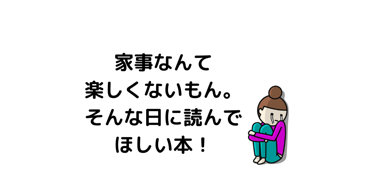 f:id:COCO2021:20210325165040p:plain