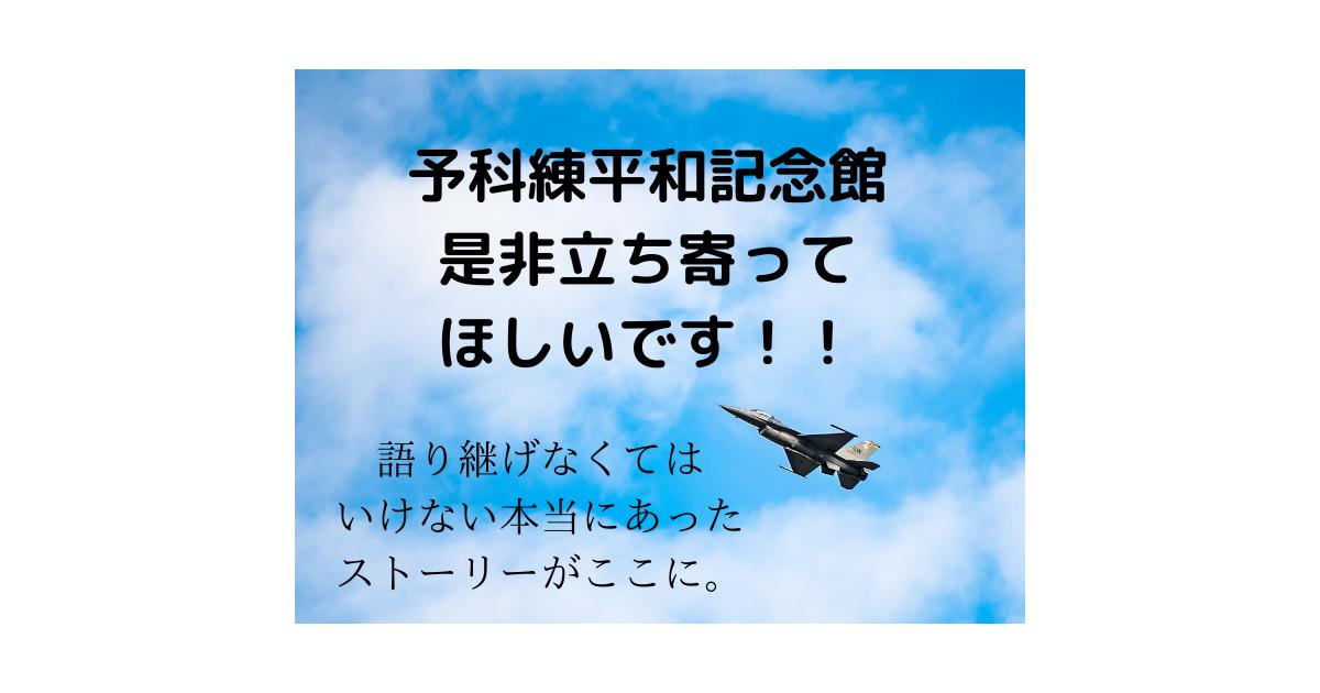 f:id:COCO2021:20210403232121p:plain