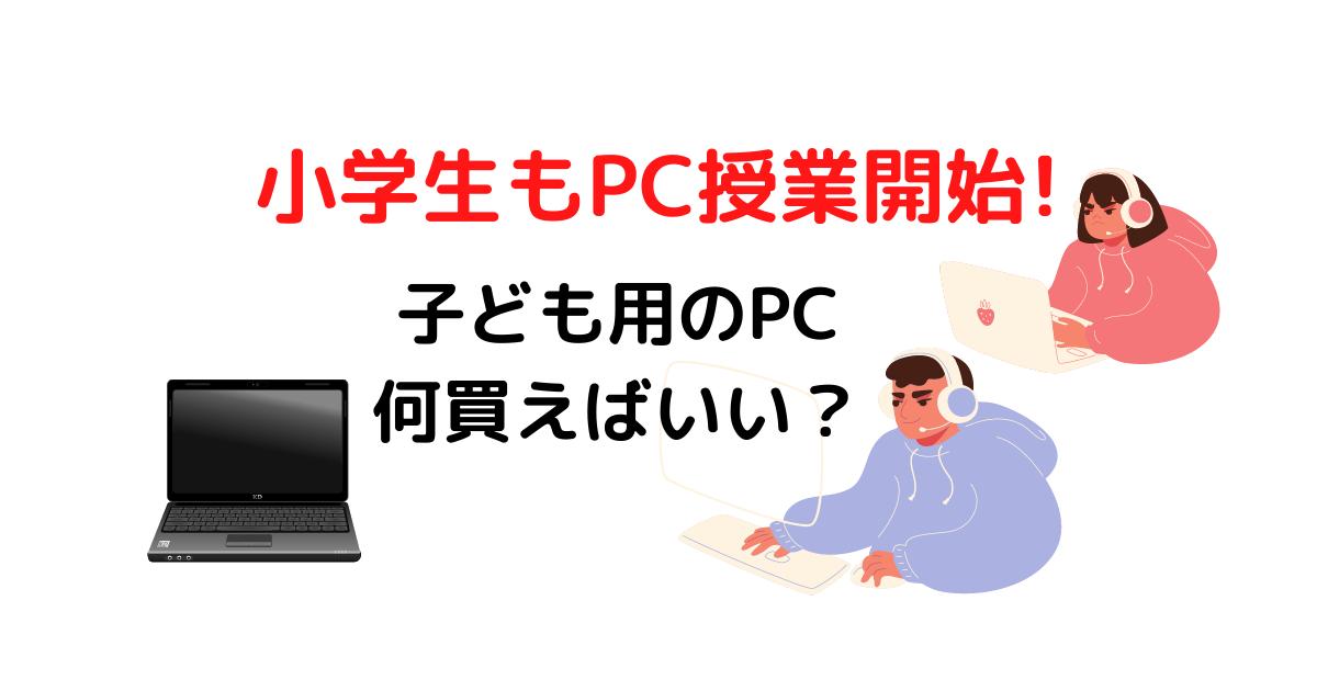 f:id:COCO2021:20210719134651p:plain