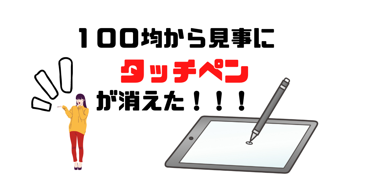 f:id:COCO2021:20210902161445p:plain
