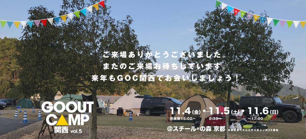 f:id:COCOROCK:20161107225534p:plain